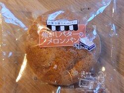 焦がしバターのメロンパン(129円)