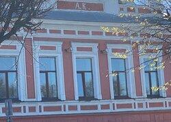 Здание первой половины XIX века