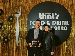 That's Shenzhen Food & Drink Awards 2020 - Brunch of the Year