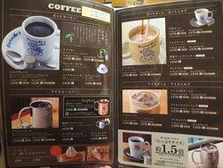 ブレンドコーヒー \450- から