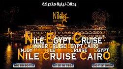 البواخر النيلية فى المعادى,رحلة نيلية,رحلات نيلية,رحلات نيلية بالقاهرة,سهرة عشاء نيلية,سهرات عشاء نيلية,عشاء على النيل,باخرة على النيل,مركب على النيل,مركب فى النيل,بواخر متحركة على النيل,مراكب نيلية,باخرة على النيل عروض البواخر النيلية 2021 للحجز والاستفسار: - ( خدمة هاتفية 24 ساعة ) الحجز هاتفيا لضمان توافر الأماكن و السداد عن الوصول اتصل على 01060801111 | 01151107882 | 01021776790 | 01018071233