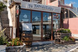 To Paradosiako - A family-owned traditional restaurant in Sisi