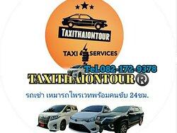 รถเช่า_เหมารถไพรเวทONTOUR24ชม.  https://taxithaiontour.simdif.com รถเช่าพร้อมคนขับ เหมารถไพรเวพ เหมารถหรู เหมารถSUV เช่ารถตู้VIP ราคาถูก ราคาเหมารถ ราคาเหมารถทั้งวัน เพิ่มเติมโทร.0821729378 ,0909965384 #บริการรถเช่า #รถเช่าพร้อมคนขับรถ #เช่ารถพร้อมคนขับ #เช่ารถหรู #เช่ารถตู้ #บริการรับส่งสุนัขและแมว