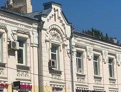 Доходный дом А. И. Виноградовой