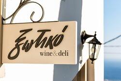Xotiko wine&deli