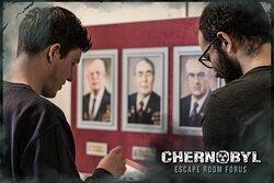 Chernobyl rommet på Forus