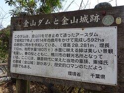 近所には金山城跡がある場所です。