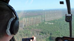 Chernobyl Helicopter Tour - DUGA 1