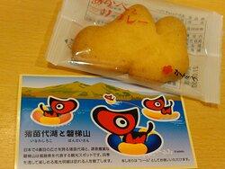 【あいづの焼き菓子】の話&㊦しおり🔖は・シールとして❕😃(7.9金☔☁)B1F