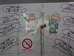 いたるところに沖縄方言