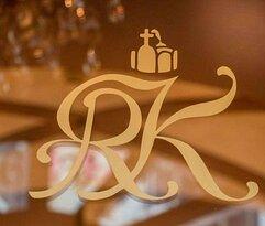 Hotel Logo | Schlosshotel Römischer Kaiser