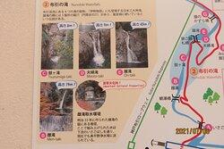 布引の滝 案内図