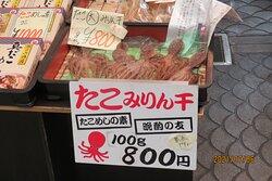 魚の棚商店街 景観一例