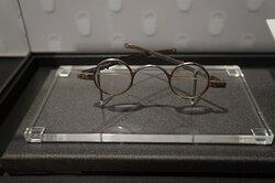 Franklin-designed bifocal glasses.