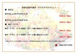 . 団欒はちょい呑みで🍻   7/29(木)~8/22(日)の間、17:00-21:00(lo.20:20) 熊本県感染防止対策認証制度申請中‼ 30席に対して最大12名様(3~6組)程度のご案内で営業しています。 祝祭日、振替休日も月・木曜日定休日です。   💻📱 http://www.thriving-fujino.com/   🆕次回JAZZLIVE予定🎶 ------------------------------ 🎼8/25(水) 18:00~ 中田博🎷 (Ts) 須部安夫🎻(b) チャージ1000円(税込) ------------------------------   #JAZZ酒場かっぱ #水前寺居酒屋 #水前寺バル #水前寺テイクアウト #水前寺デリバリー
