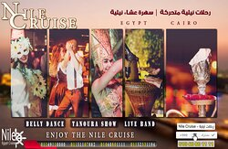 أسعار سهرات العشاء على نايل كروز  ✆ 01060801111 ✆ 01151107882 ✆ 01021776790 ✆ 01271537766 ✆ 01018071233 سهرة عشاء نيلية | رحلات عشاء نيلية بالقاهرة | حجز سهرة عشاء نيلية بالقاهرة | سهرة نيلية بالقاهرة | Dinner Cruise Cairo | سهرات عشاء نيلية في القاهرة | رحلات عشاء نيلية بالقاهرة | المطاعم العائمة في القاهرة | رحلات نيلية يومين | رحلات نيلية اليوم الواحد | سهرات عشاء نيلية القاهره | سهرات عشاء على مراكب نيلية بالقاهرة | رحلات عشاء نيلية | حجز البواخر النيلية المتحركة | بواخر نيلية خمس نجوم بالقا
