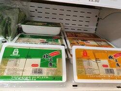 Fresh Bean Curd Tofu