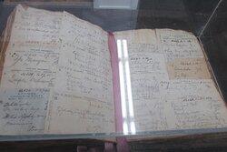 Pharmacy Log Book (First Floor)