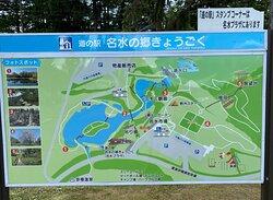 湧水口、道の駅、温泉など公園内マップ