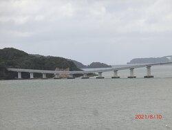 能登島大橋も見える