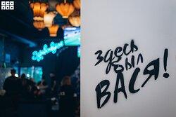 BnB Boys Bar