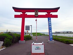 旧穴守稲荷神社 大鳥居 / Old Torii gate of Anamori Inari shrine