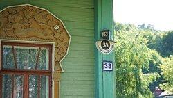 Адрес дома Пришлецова