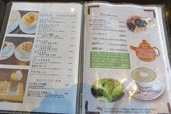 さざん珈琲店  1