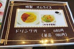 さざん珈琲店  2