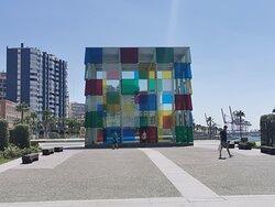 El Cubo emblemático del Museo.