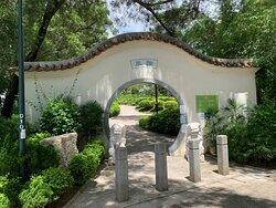 Hutchison Park  - park entrance