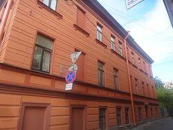 Фасад по ул. Репина