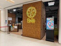 近來荃灣如心廣場開左好多食店,間間各有特色。