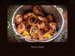Medium shrimp 🍤