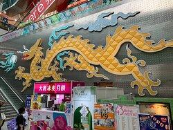 Dragon Centre in Sham Shui Po (6)