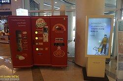 피자 자판기