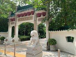 Lai Chi Kok Park - park entrance