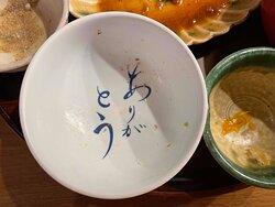 食べ終えた茶碗に書かれた『ありがとう』の文字