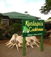‪Kualapuu Cookhouse‬