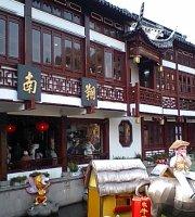 Nanxiang Mantou Dian (YuYuan)