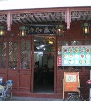 XieHe CaiGuan