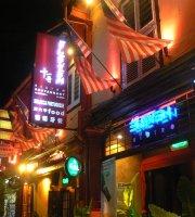 Eleven Bistro & Restaurant