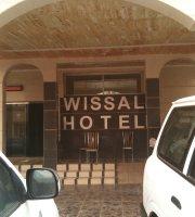 Hotel Wissal Nouakchott