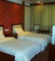 An'kang Hotel