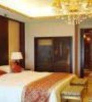 Shushi Business Hotel