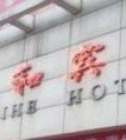 Hui He Hotel