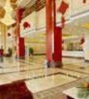 匯福大酒店
