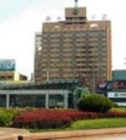 Anshan Building Hotel
