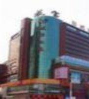 Yanbian Sung Bo Wenzhou Hotel