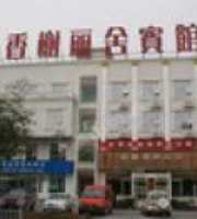 Xiangxielishe Business Hotel